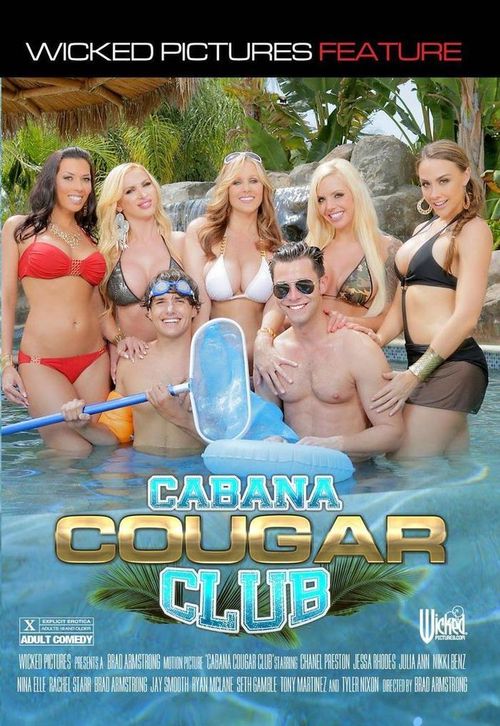 The Cougar Club Xxx 90