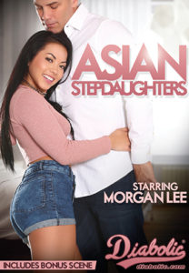 asian-stepdaughters-w
