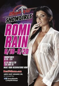 dejavu_tampa_romi_rain