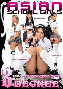 asianschoolgirls